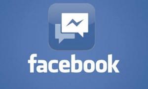 फेसबुक मैसेंजर के बारे में फैली हुई हैं ये 5 अफवाहें
