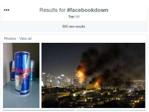 45 मिनट तक फेसबुक सर्वर रहा डाउन, इंस्ट्राग्राम भी बोला