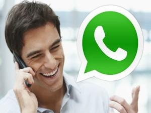 सस्ती नहीं महंगी पड़ती है वाट्सऐप कॉलिंग, जानिए कैसे ?