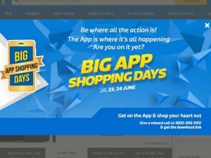 फ्लिपकार्ट बिग एप शॉपिंग डे: छप्पर फाड़ कर मिल रहा है डिस्काउंट