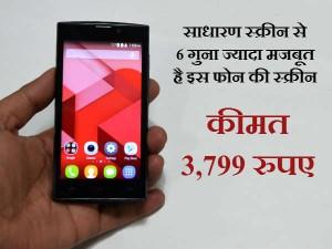 3,799 रुपए में स्पाइस ने उतारा 3जी स्मार्टफोन नेक्सियन