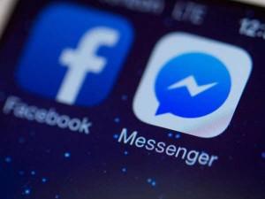 फेसबुक मैसेंजर के सीक्रेट इनबॉक्स फोल्डर को ऐसे करें एक्सेस!