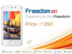 सस्ता स्मार्टफोन 'फ्रीडम251' देने का दावा करने वाली कंपनी के एमडी गिरफ्तार