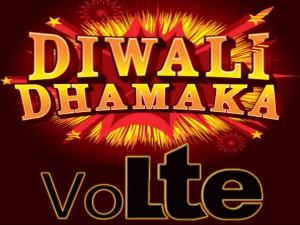 दिवाली धमाका : बेस्ट 4जी VoLTE फोन और ऑफर
