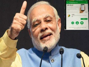 जानिए क्यों हिट हो रही है मोदी की 'भीम एप'