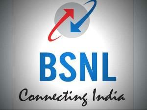 BSNL ने बताया अपना सुपर प्लान, आप भी जानकर खुश हो जाएंगे
