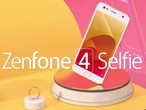 Asus Zenfone 4 selfie pro और Zenfone 4 selfie भारत में लॉन्च, कीमत 9999 रु से शरू