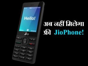 अब नहीं मिलेगा JioPhone, प्रोडक्शन हुआ बंद