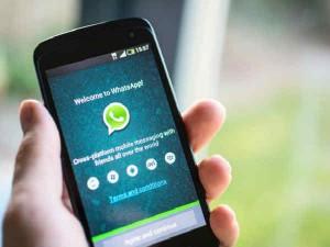 नहीं दिखाना चाहते पर्सनल Whatsapp चैट, ऐसे करें हाइड