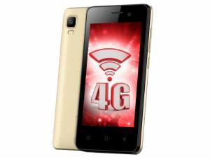 Vodafone-आइटेल ने पेश किया A20 स्मार्टफोन, 2100 रुपए का मिलेगा कैशबैक