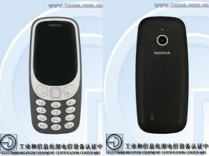 Nokia 3310 के 4G वैरिएंट को मिला TENAA सर्टिफिकेशन