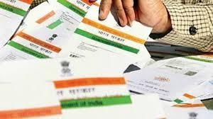 Aadhaar सिक्योरिटी बढ़ाने आज से शुरू रहा है ये खास सिस्टम