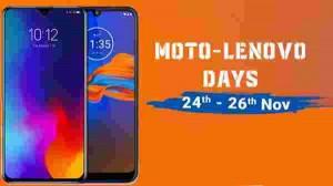Moto-Lenovo days- 8,000 रूपए का मिल रहा है डिस्काउंट, जल्दी उठाएं फायदा