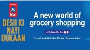 JioMart की सेवा अब भारत के 200 शहरों में शुरू, जानिए इस सर्विस की जानकारी