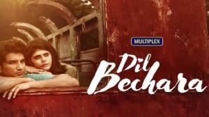 ऑनलाइन रिलीज होगी सुशांत सिंह राजपूत की आखिरी फिल्म