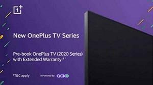 OnePlus TV 2020 का लॉन्च इवेंट हुआ शुरू, यहां देखिए लाइव स्ट्रीमिंग