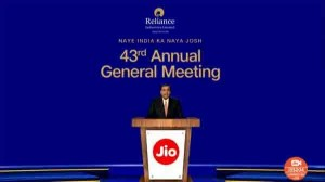 Reliance RIL AGM 2020: मुकेश अंबानी ने की कुछ बड़ी घोषणा
