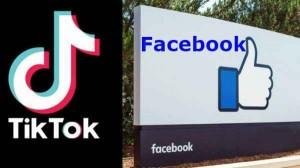 Facebook में जल्द आएगा TikTok जैसा शॉर्ट वीडियो फीचर