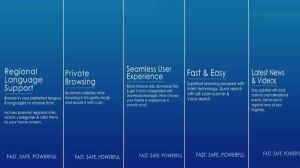 रिलायंस जियो ने पेश किया स्वदेशी वेब ब्राउज़र JioPages, इन सारे फीचर्स से है लैस