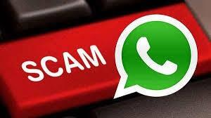 WhatsApp OTP Scam: अपने अकाउंट और पैसों को फ्रॉड लोगों से कैसे बचाएं...?