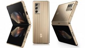 Samsung Galaxy Z Fold 2 का नया अवतार हुआ लॉन्च, पढ़िए और जानिए...!