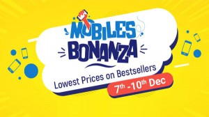 Flipkart Mobile Bonanza Sale का अंतिम दिन, स्मार्टफोन पर बेस्ट ऑफर