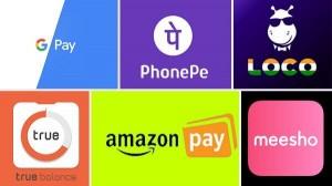 लाखों रुपए कमाने के लिए 10 बेस्ट ऐप्स की लिस्ट
