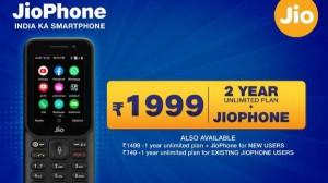 Jio Phone 2021: नए फोन के साथ 2 साल के लिए मिलेगी अनलिमिटेड कॉलिंग और डेटा
