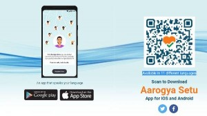 Aarogya Setu ऐप के जरिए COVID-19 वैक्सीन के लिए रजिस्ट्रेशन कैसे करें