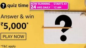 Amzon Quiz Contest: 13 मार्च, 2021 के जवाब, जीतने वाले को मिलेगा ₹15,000 का अमेज़न पे बैलेंस