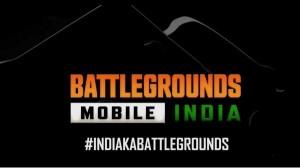 भारत में बैन हो सकता है बैटलग्राउंड मोबाइल इंडिया, जानें पूरी खबर