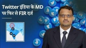 भारत का गलत नक्शा दिखाने पर फिर फंसा Twitter! मनीष माहेश्वरी के खिलाफ केस दर्ज