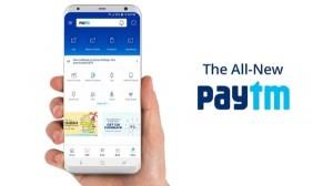 अगर आपका फोन खो गया है या चोरी हो गया है, तो Paytm अकाउंट को ऐसे करें ब्लॉक