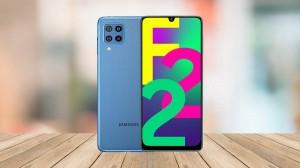Samsung Galaxy F22 की पहली सेल 13 जुलाई को, यह है प्राइस और फीचर्स और स्पेसिफिकेशन