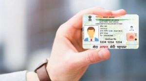 Aadhaar Card Update: आधार कार्ड की इन दो सर्विस को किया बंद, अब नहीं होगा ये ऑनलाइन वर्क