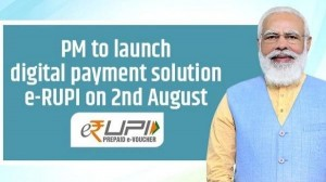 PM नरेंद्र मोदी आज करेंगे e-RUPI प्लेटफॉर्म को लॉन्च, मिलेंगे ये फीचर्स