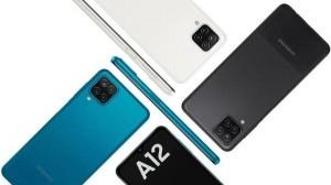 Samsung Galaxy A12 स्मार्टफोन भारत में हुआ लॉन्च, मिलता है सिर्फ इतने रुपए में