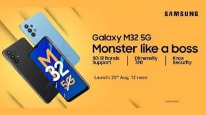 भारत में आज लॉन्च होगा Samsung Galaxy M32 5G, जानें कीमत और फीचर्स