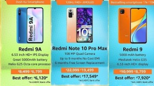 रेडमी के इन स्मार्टफोन्स पर अमेजन ग्रेट इंडियन फेस्टिवल सेल में मिल रहा है 20% तक डिस्काउंट