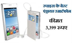 विदेशी कंपनियों को कड़ी टक्कर देंगे देसी कंपनी के ये 10 स्मार्टफोन