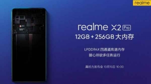 20 नवंबर को भारत में लॉन्च होगा Realme X2 Pro