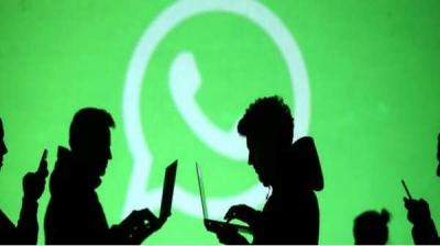 WhatsApp ने भारत सरकार की मैसेज ट्रैक की मांग ठुकराई