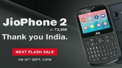 20 सितंबर को होगी Jio Phone 2 की 5th फ्लैश सेल, WhatsApp की भी होगी शुरुआत