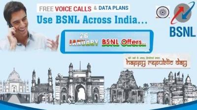 Republic Day Offer: BSNL के इस प्लान में 436 दिन तक रोज मिलेगा 3GB डेटा