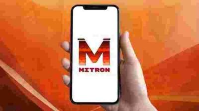 Mitron App को डाउनलोड करके वीडियो बनाने और पोस्ट करने का आसान तारीका