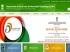 मोदी ने शुरू किया 'डिजिटल इंडिया वीक'