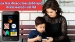 इन ऐप्स की मदद से घर बैठे करें अपने बच्चों को पढ़ाने की प्लानिंग