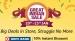 Amazon 20 जनवरी से करेगा Great Indian Sale का आयोजन