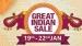 Amazon Great Indian Sale 2020 हुआ शुरू, हर प्रॉडक्ट्स पर भरपूर डिस्काउंट और ऑफर्स